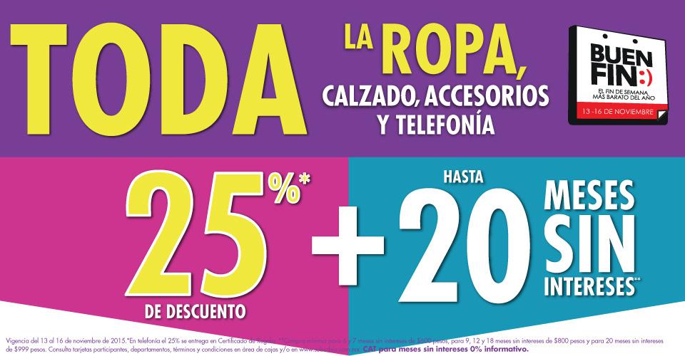Promociones del Buen Fin en Suburbia: 25% de descuento en toda la ropa, zapatos y celulares