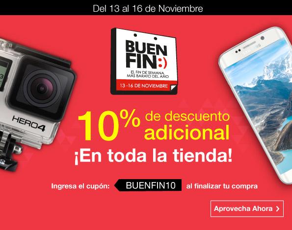 El Buen Fin en Tienda Club Premier: 10% adicional con cupón!!!