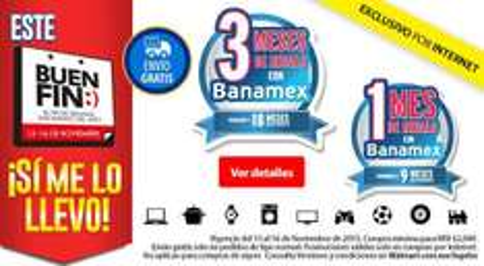 Descuento y promociones del Buen Fin en Walmart con medios de pago (PayPal, Banamex, MercadoPago, Banorte, etc)
