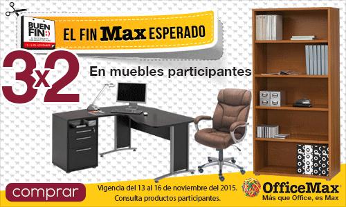 Promociones del Buen Fin 2015 en OfficeMax