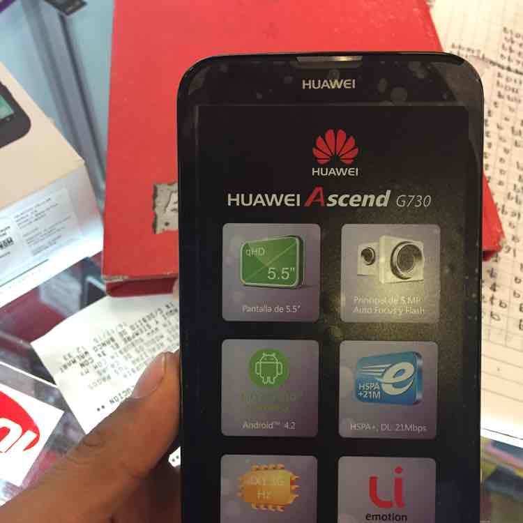 El Buen Fin en Suburbia: Huawei G730 de $3,199 a $1,699 y $425 de bonificación