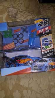 Bodega Aurrera Carro Control Hot Wheels $93.02 y Set de Trocas Monstruo $143.03