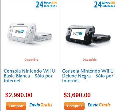 Walmart: Wii U básico $2,999 y Wii U Deluxe $3,690 y 24 meses sin intereses