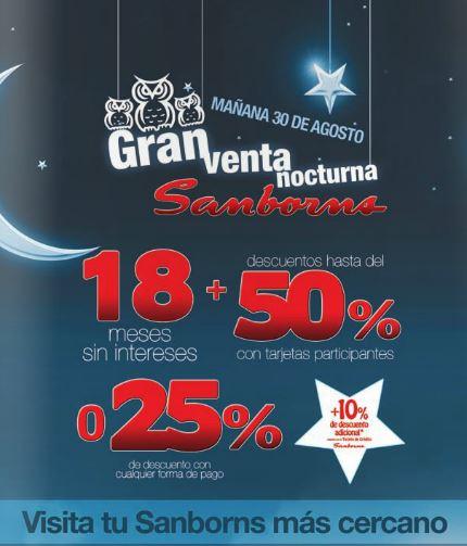 Sanborns: venta nocturna y otras ofertas especiales