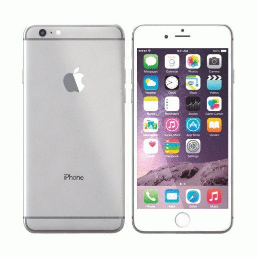 "Office Depot: iPhone 6 16gb plata $8,392(con tarjeta de regalo)+ pantalla LED de 32"" gratis( tienda fisica)"