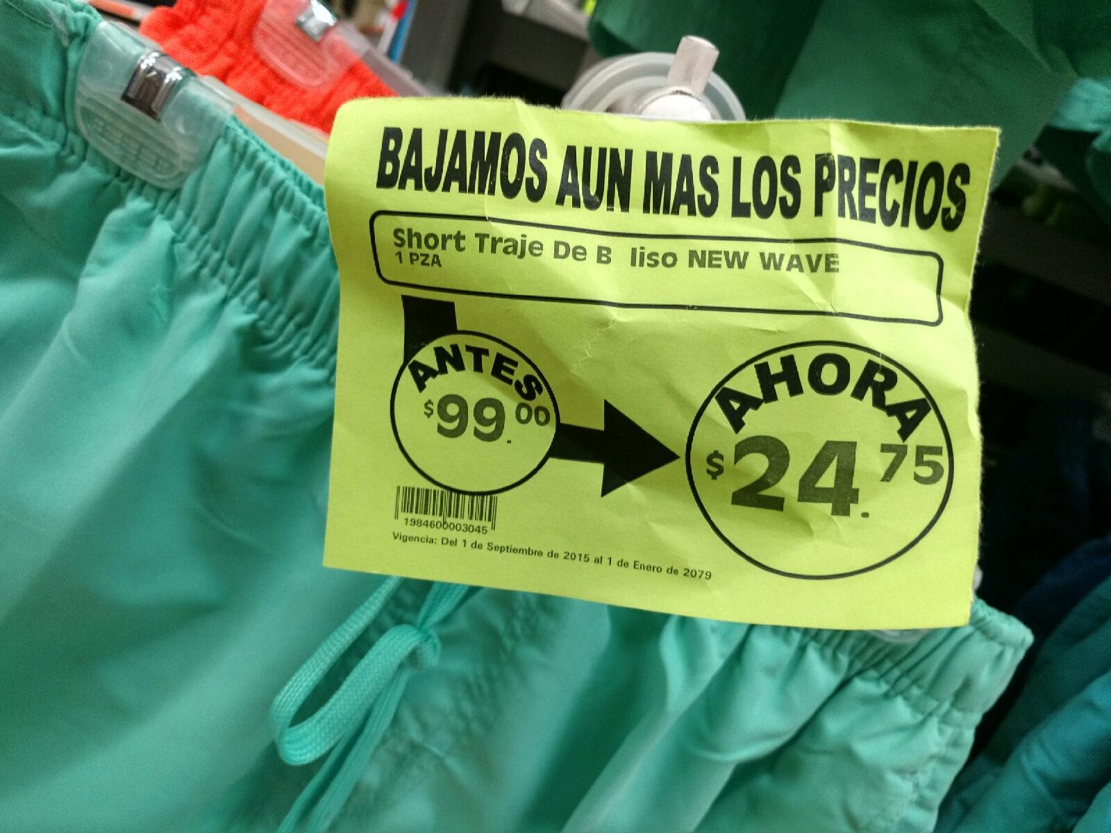 Comercial Mexicana: Trajes de baño en rebaja varios modelos desde $24.75