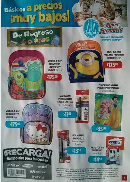 Folleto Farmacias Guadalajara del 16 al 31 de agosto de 2013