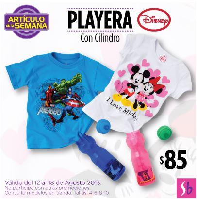 Artículos de la semana Suburbia: player Disney y Marvel con cilindro $85