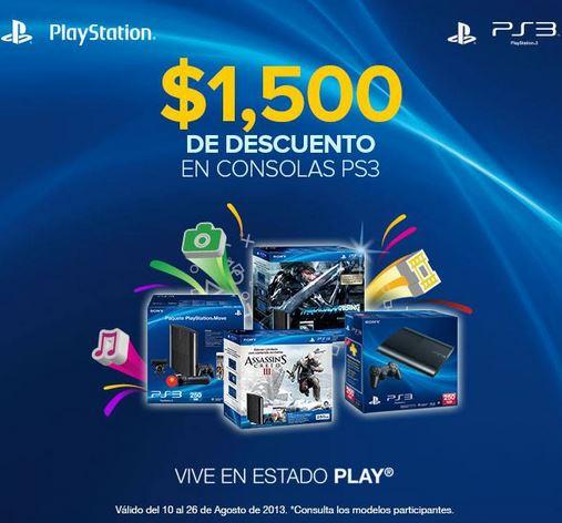 $1,500 de descuento en todas las consolas PS3 (desde $2,990)