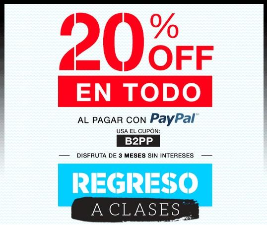 Dafiti: 20% en toda la tienda pagando con PayPal