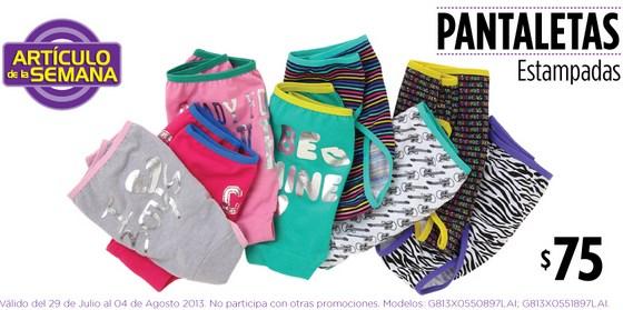 Artículo de la semana Suburbia: calzones estampados $75