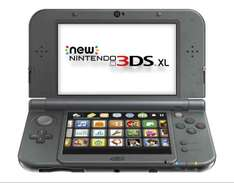 Amazon: New Nintendo 3DS XL a $3,518