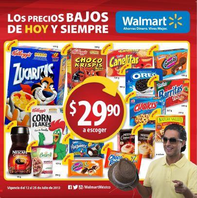 Folleto Walmart del 12 al 25 de julio