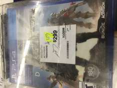 Sam's Club Patio Santa Fe: Destiny para PS4 a $129