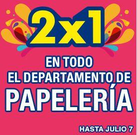 Julio Regalado en La Comer: 2x1 en papelería