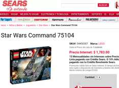 Sears Online: Lego Kylo Ren's command shuttle