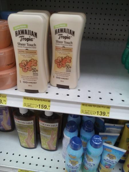 Soriana Torecillas: Locion protectora solar Hawaiian tropic 240ml. a $159 en Aurrera a $215