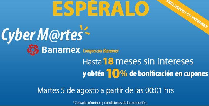 Walmart: CyberMartes Banamex agosto 5
