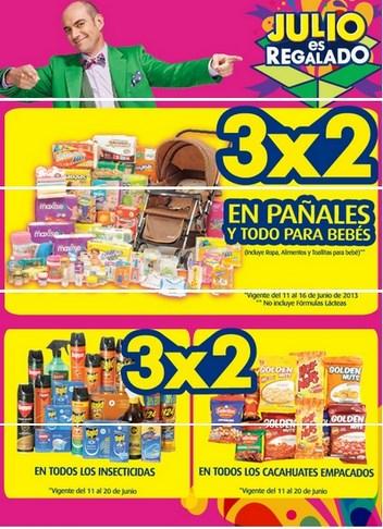Empieza Julio  Regalado 2013 en La Comer: 3x2 en pañales, todo para bebés y más