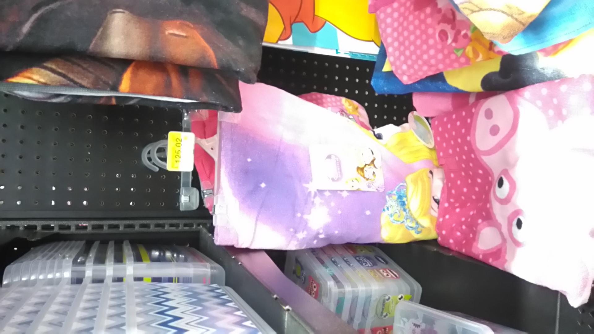 Walmart Aeropuerto Tampico: Toalla para niño(a) $25.01, Cortina para baño niña $10.01, Rasuradora Philips $319.01 y mas