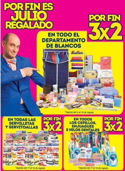 Ofertas de Julio Regalado en La Comer: 3x2 en blancos