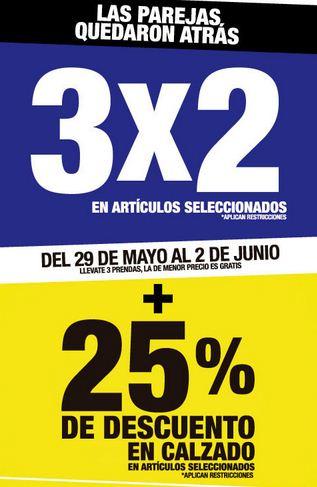 LOB: 3x2 en artículos seleccionados y 25% de descuento en calzado