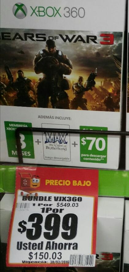 Walmart 57 san luis potosi: paquete gears para Xbox 360 a $399