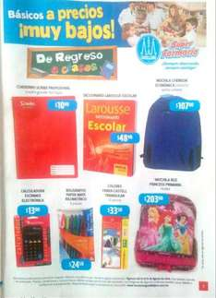 Folleto de ofertas Farmacias Guadalajara del 1 al 15 de agosto 2014