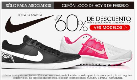 Pappomanía: hasta 60% de descuento en toda la marca Nike con cupón loco de hoy