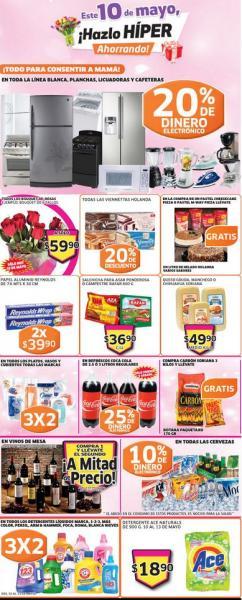 Soriana: 20% en monedero en línea blanca, planchas, licuadoras, cafeteras y más