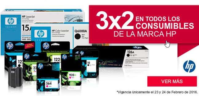 Office Depot y Tienda HP: 3x2 en cartuchos y tóners (33% de descuento)