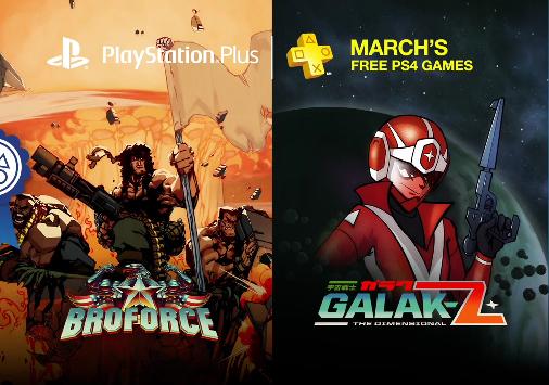 PlayStation Plus: Juegos gratuitos de Marzo