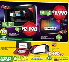 "Bodeg Aurrerá: Nintendo 3DS reacondicionada $2,490, tablet 10"" $2,190 y +"