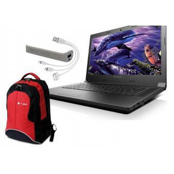 Linio: Laptop Lenovo + Maletin + Pila recargable en $4,899