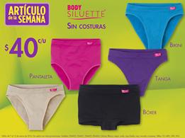 Suburbia: ropa interior Body Siluette