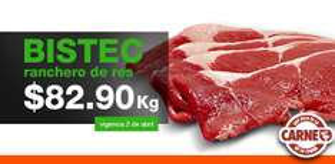 Martes de carnes en La Comer abril 2: chuleta ahumada $64.90 y más