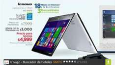 Sam's Club: lenovo yoga 2 en 1 a $4,999 ($4,166 a 18 MSI)