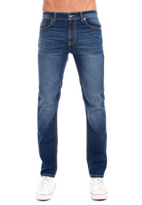 Promoda: Jeans desde $269 + bonificación $200 en compras de $1,000 o más