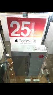 Sanborns: iPad Mini 2 16 GB $3,999.00 (Mty Valle Oriente)