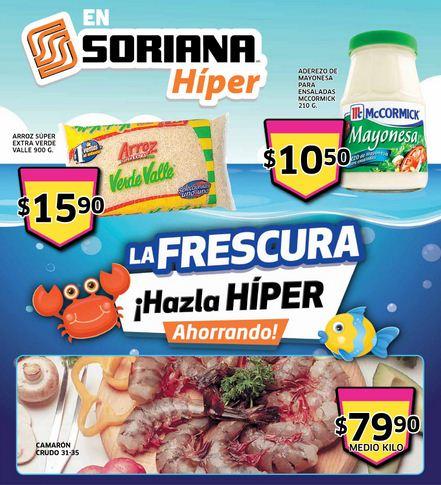 Folleto Soriana: 20% de descuento en cereales Nestlé, 15% en línea Benzal y más