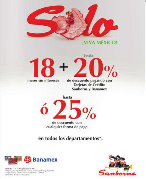 Sanborns: 50% de descuento en DVDs y blu-rays, 30% en discos, 15% en juguetes y más