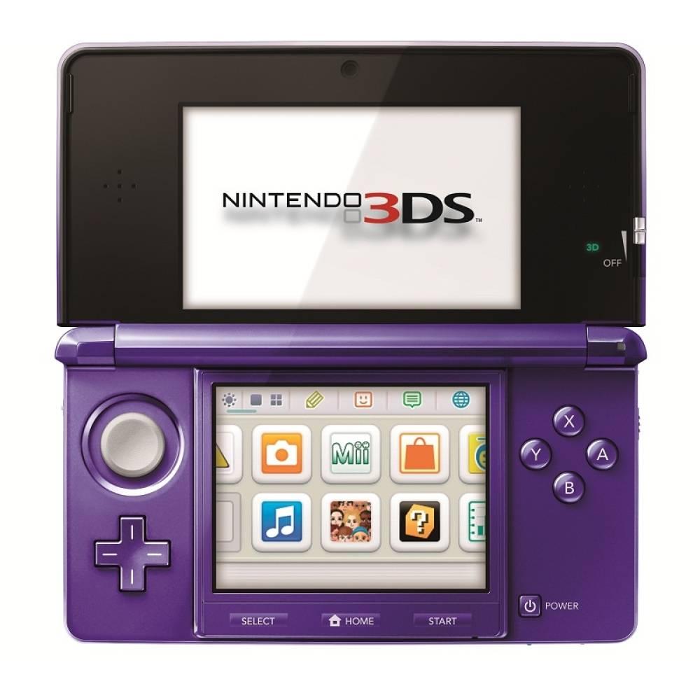 Walmart en línea: Consola Nintendo 3DS Morada a $1,799