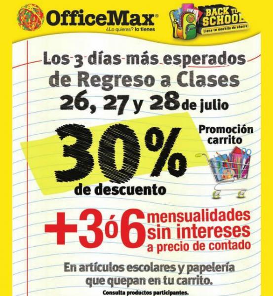 Promociones regreso a clases OfficeMax: 30% en útiles escolares que quepan en el carrito