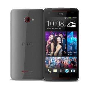 Walmart en línea: HTC Butterfly S 16 GB Plateado