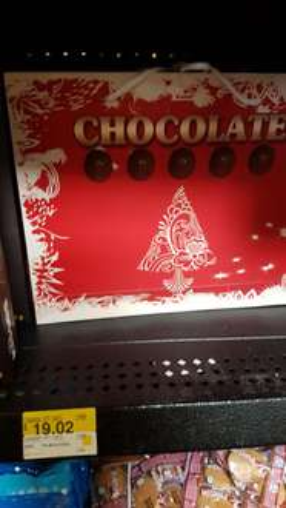 Walmart: Chocolate Cimarron a $19.02