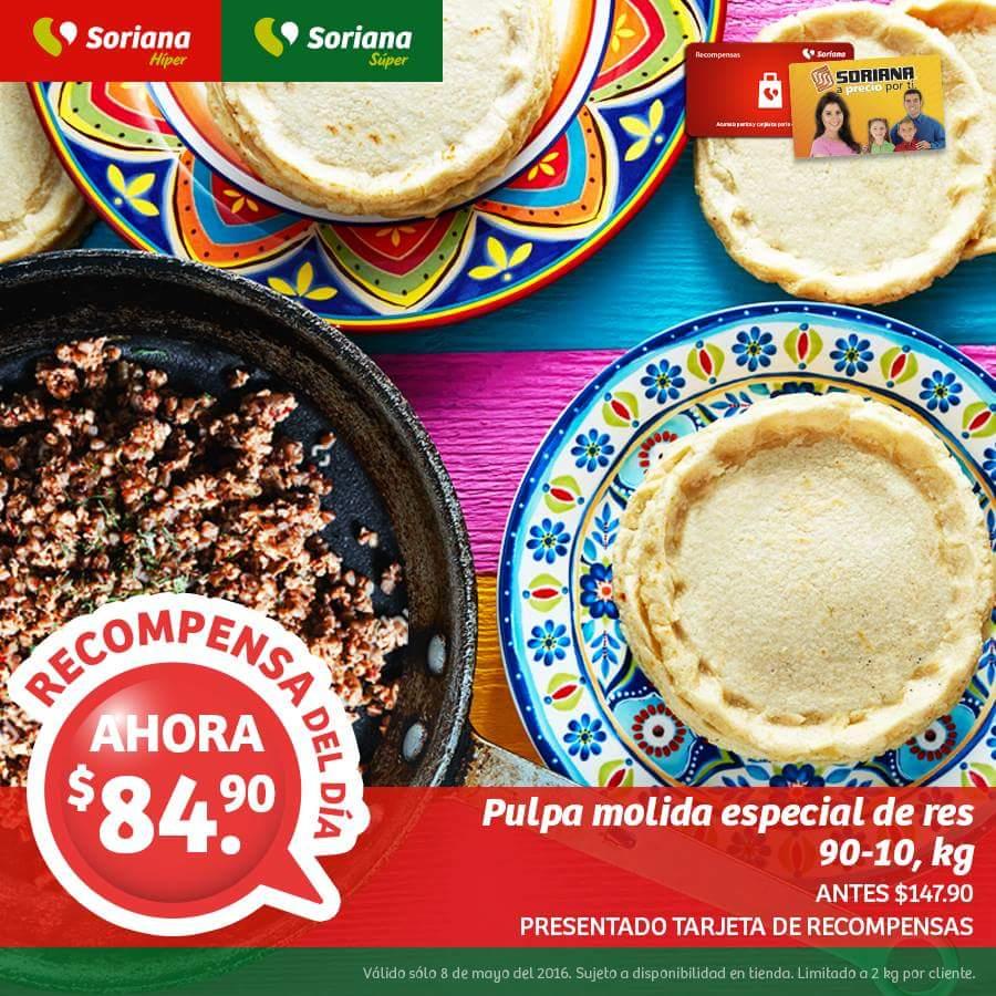 Soriana hiper y súper: carne molida 90/10 $84.9 y jamón magno fud $47.6