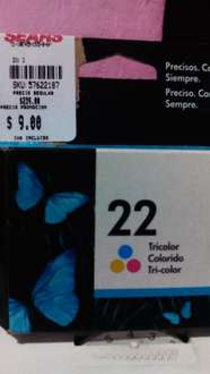 Sears: cartucho de tinta HP 21 color a $8, repuesto para boligrafo Sheaffer a $22, botadero de electrónica