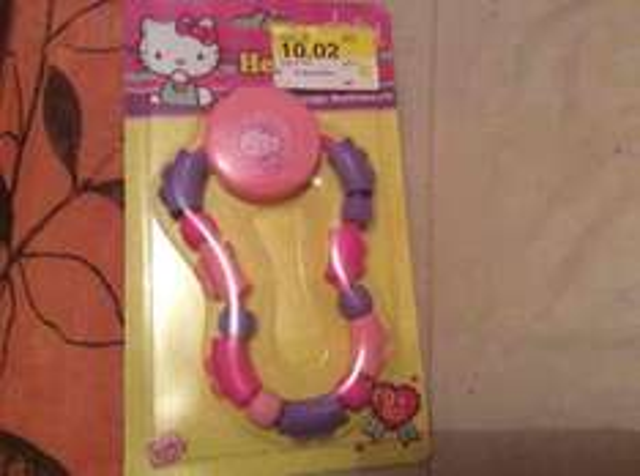 Walmart: Sonaja Multitextura con licencia de Hello Kitty
