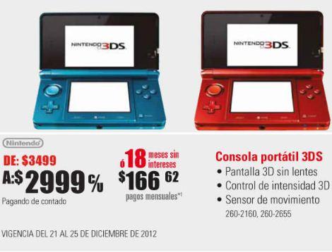 RadioShack: descuento en iTunes y iPod Touch, Nintendo 3DS $2,999 y 18 MSI y +