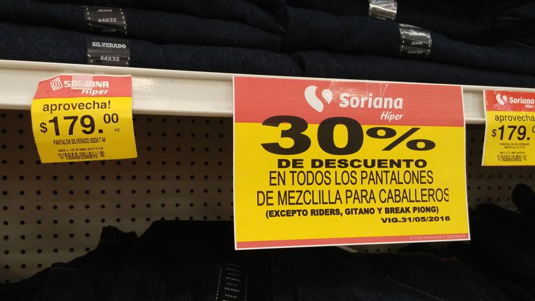 Soriana Hiper Pitillal (P. Vallarta) 30% mezclilla para toda la familia